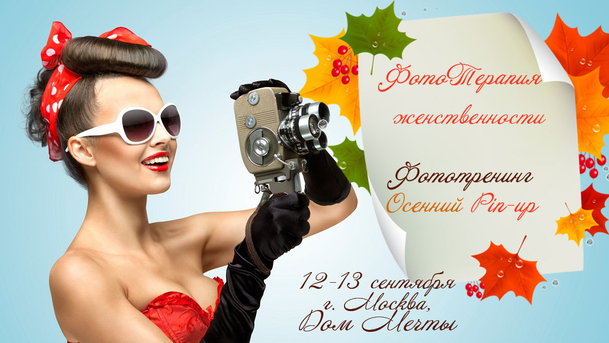 A photo of the girl in corset and gloves holding vintage 8мм camera.